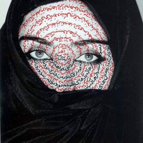Miragens – arte contemporânea em Dar al –Islam